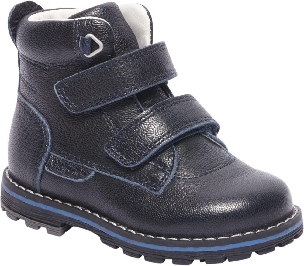 Deichmann - Elefanten Kotníková obuv na suchý zip 22 černá
