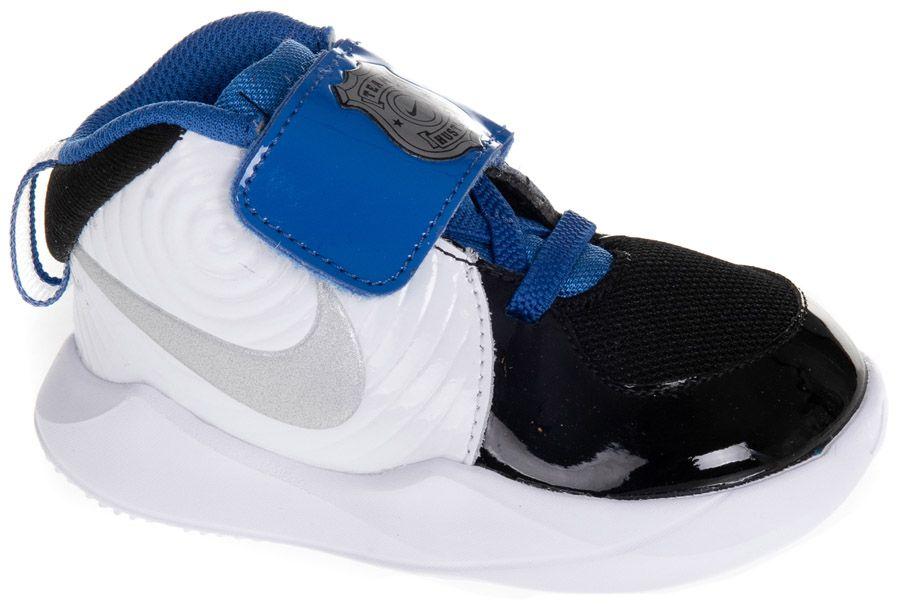 sneakersy dziecięce Nike Team Hustle 9