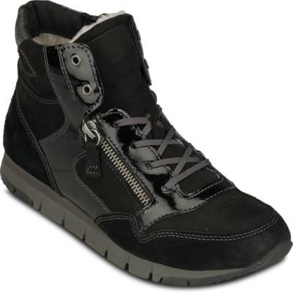 Tamaris Tamaris Mid-Cut Sneaker