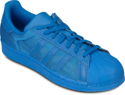 adidas Originals Sneaker - ERSTAR
