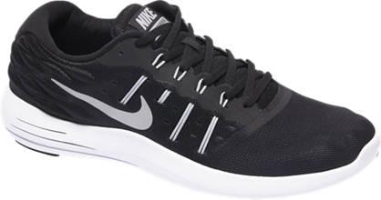 Nike Fusion Disperse