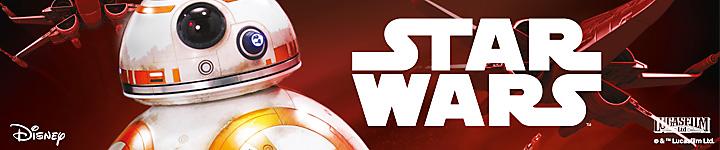 Star Wars Schuhe Deichmann Adidas Yoda –