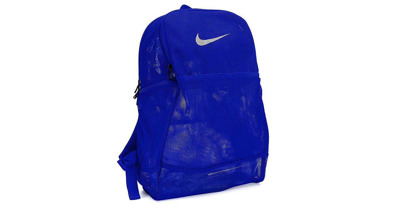NIKE Unisex Brasillia Xl Backpack - BRIGHT BLUE