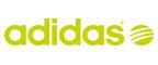 adidas neo label