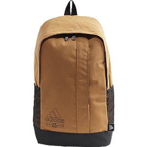 Levně Okrový batoh Adidas BB Backpack