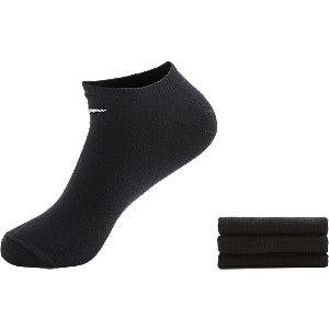 Levně Černé ponožky Nike_ 3 páry