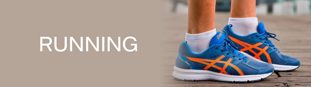 Running schoenen Heren vanHaren