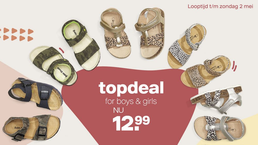 Topdeal kids