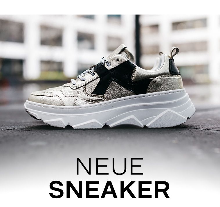 Neue Sneaker