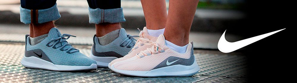 Nike schoenen vanHaren