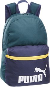 af5bbc649e0af Plecaki szkolne w sklepach Deichmann – największy wybór