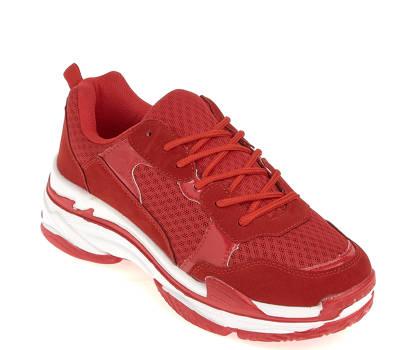 Limelight Sneaker - SIAGA