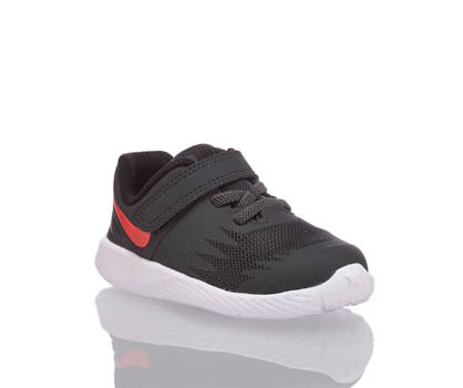 Nike Nike Star Runner garçons sneaker anthrazit