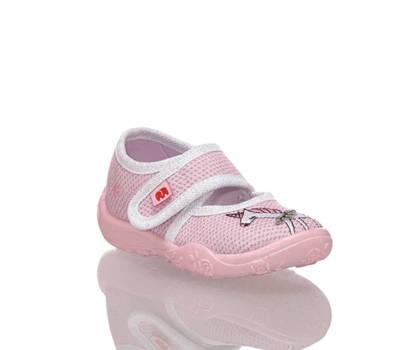 Elefanten Elefanten Sweety pantofole bambina rosa