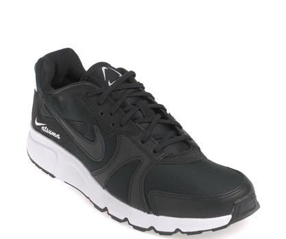 Nike Sneaker - ATSUMA