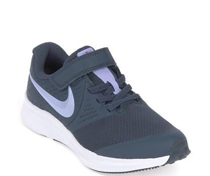 Nike Sneaker - Star Runner (Gr. 28-35)