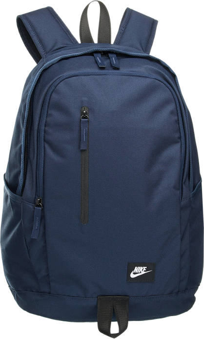 NIKE Rucksack NIKE ALL ACCESS SOLEDAY