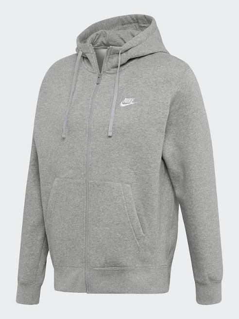 NIKE Sweatjacke in Grau mit Kaputze